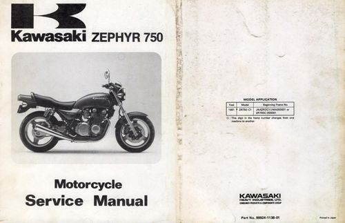 1975 KAWASAKI 250 S1  DECAL SET  reproduction  S-1